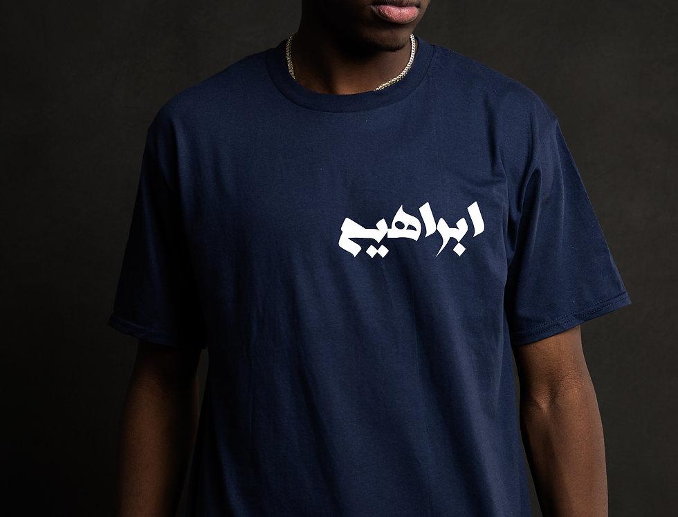 Navy Blue Custom Arabic T-shirt