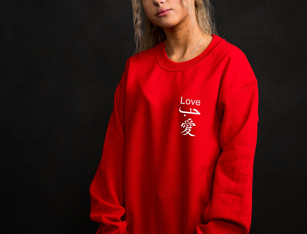 Patience, Peace & Love Jumper