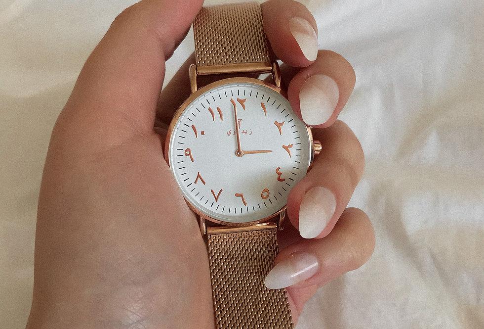 Arabic Watch   Rose Gold