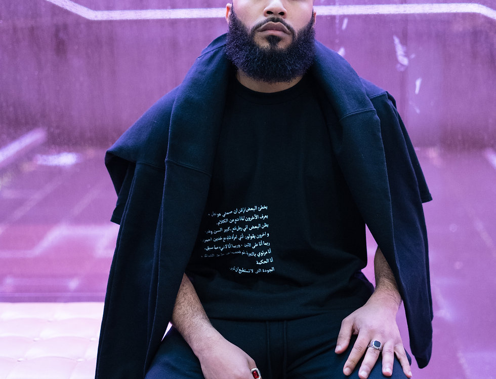 'The Poems' Arabic Calligraphy T-shirt