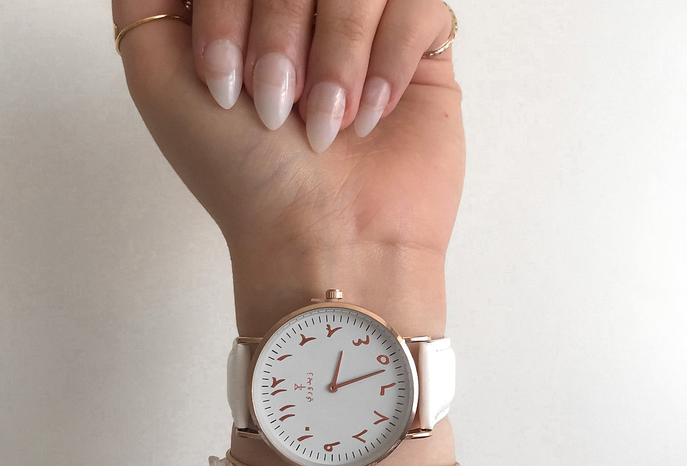 Arabic Watch | Dove