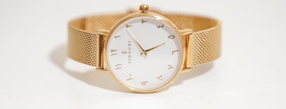 Gold V2 Arabic Watch | Women