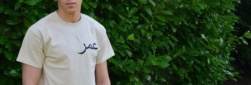 Sand Custom Arabic T-shirt