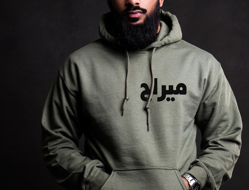 Military Green Custom Arabic Hoodie