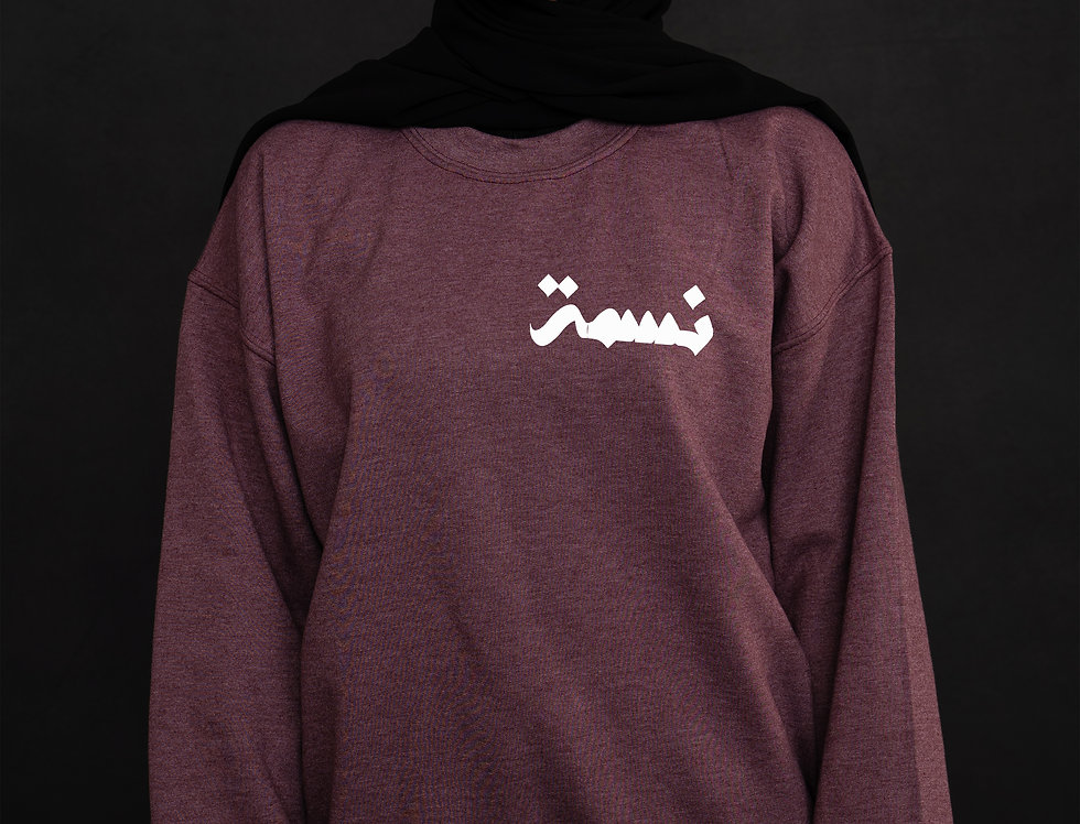Distressed Purple Custom Arabic Jumper