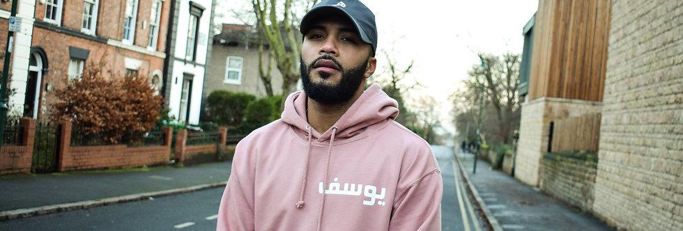 Dusty Pink Custom Arabic Hoodie