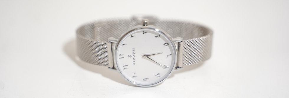 Fith'a V2 Arabic Watch | Women