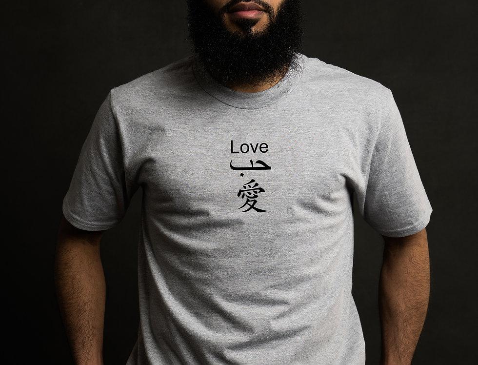 Patience, Peace & Love T-shirt
