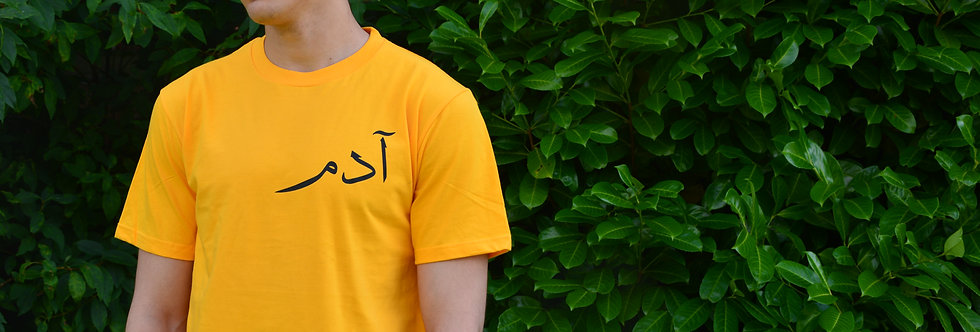 Sunkist Custom Arabic T-shirt