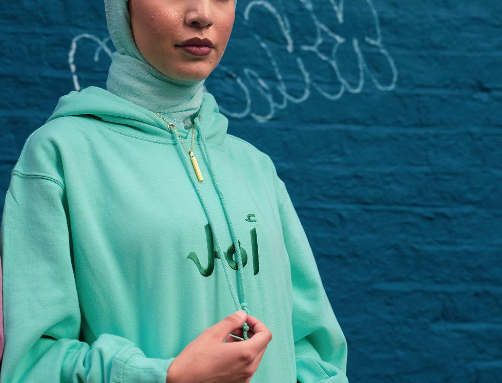 Baby Green Custom Arabic Hoodie