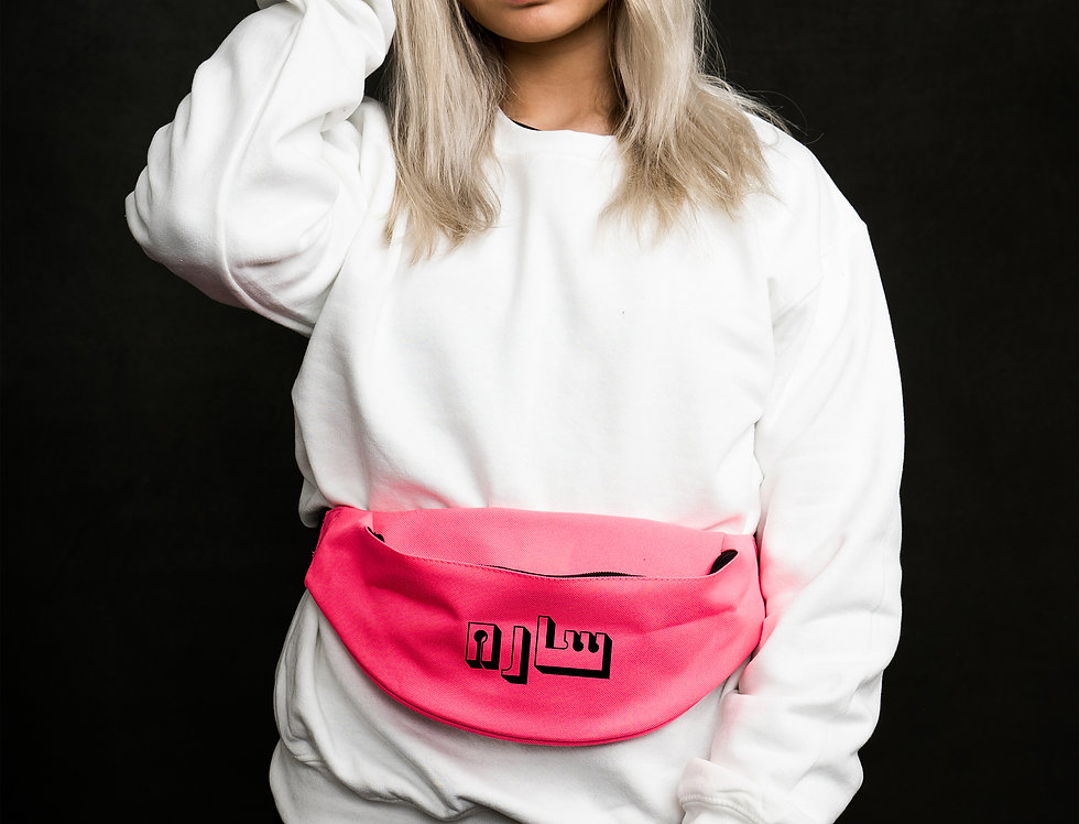 Custom Arabic Pouch