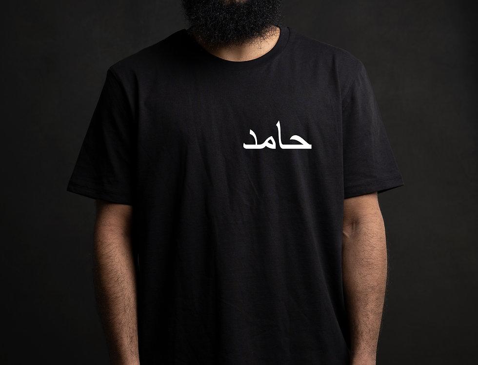 Black Custom Arabic T-shirt