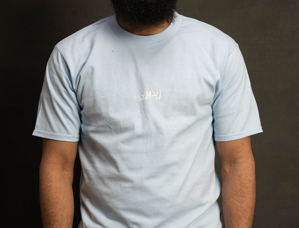 Light Blue Zidouri Sample T-shirt [Small]