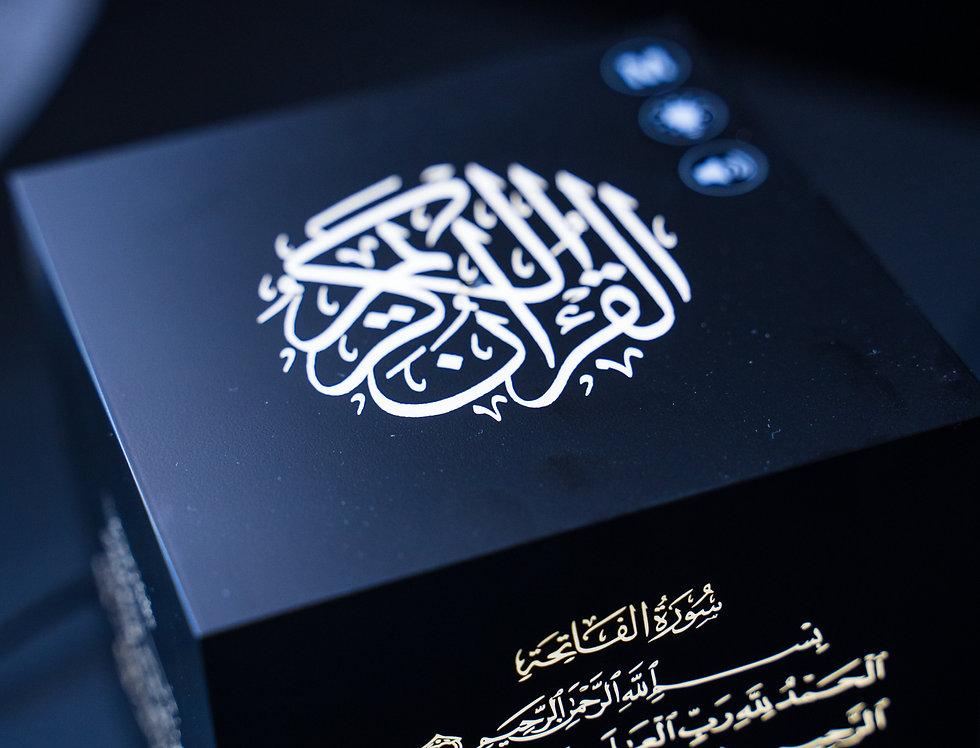 Quran Cube
