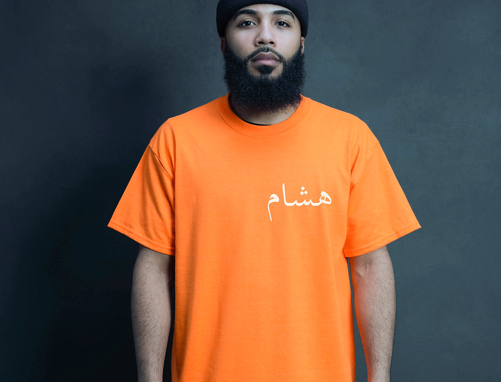 Orange Custom Arabic T-shirt [SMALL]