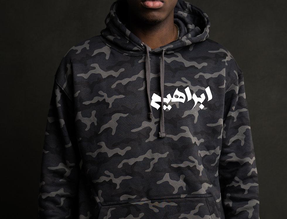 Dark Camouflage Custom Arabic Hoodie
