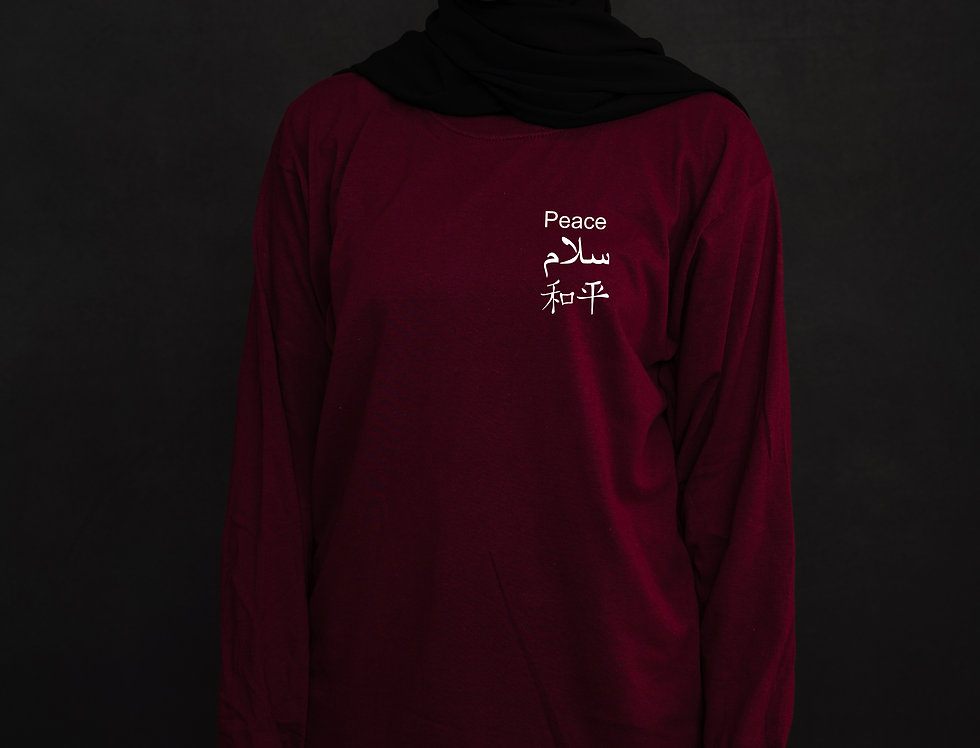 Patience, Peace & Love Long Sleeve T-shirt