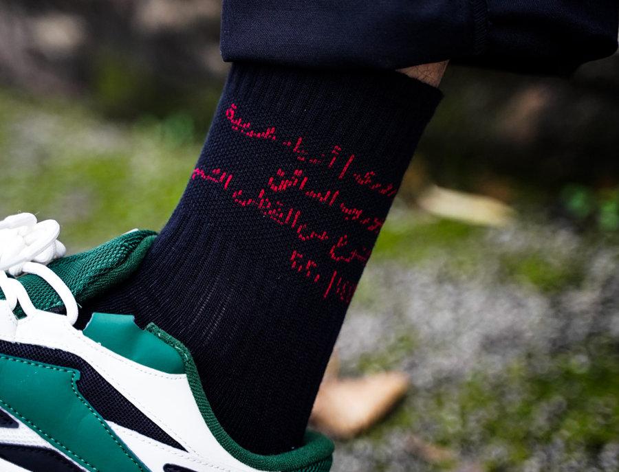 Calligraphy Zidouri Socks