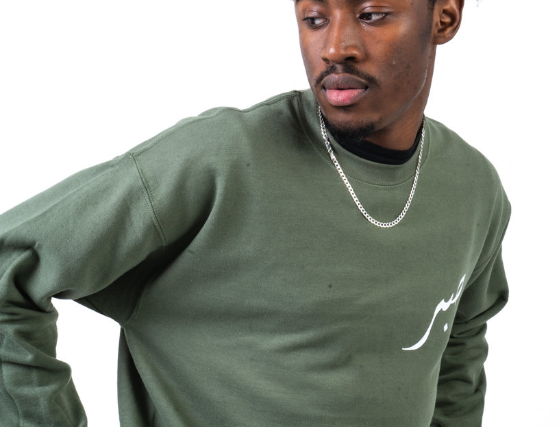 Military Green Custom Arabic Jumper
