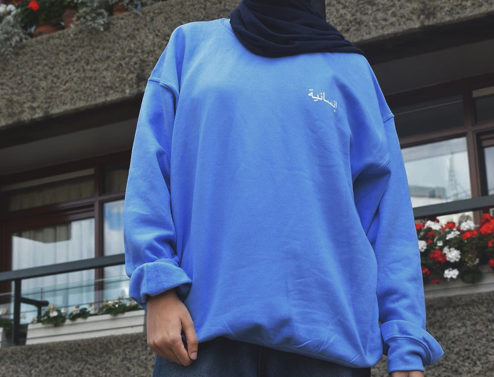 Caroline Blue Custom Arabic Jumper