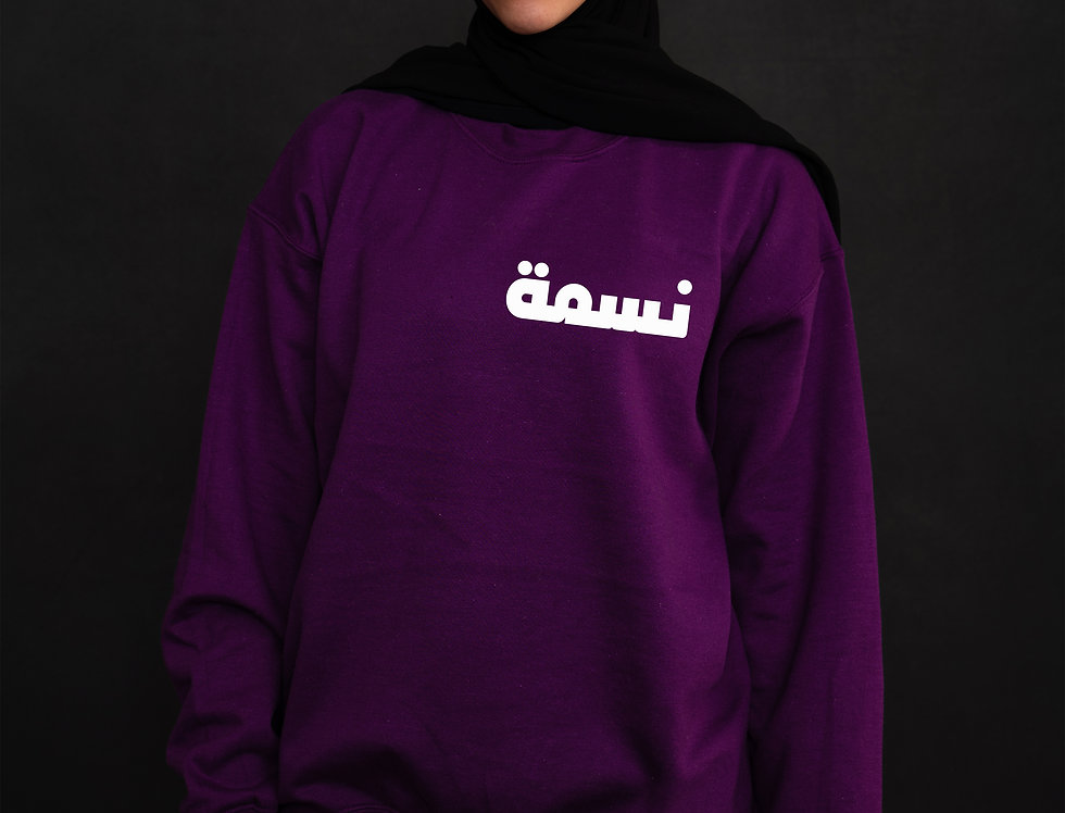 Purple Custom Arabic Jumper