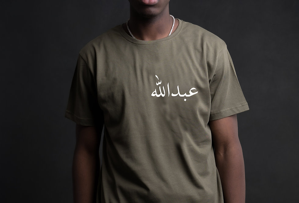 Military Green Custom Arabic T-shirt