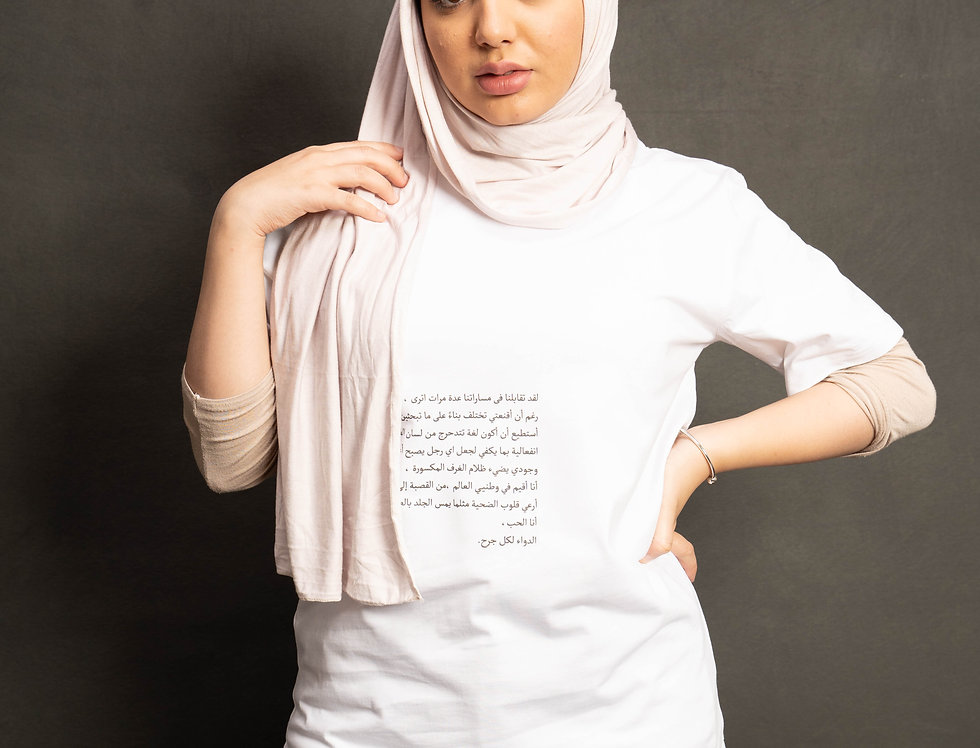 Luxury White Love Poem T-shirt