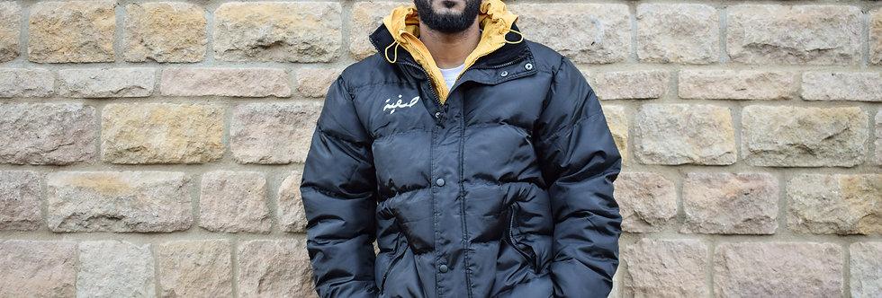 Black Custom Puffer Jacket