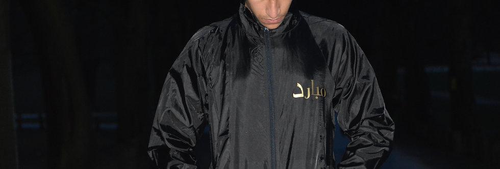 Black Arabic Windbreaker