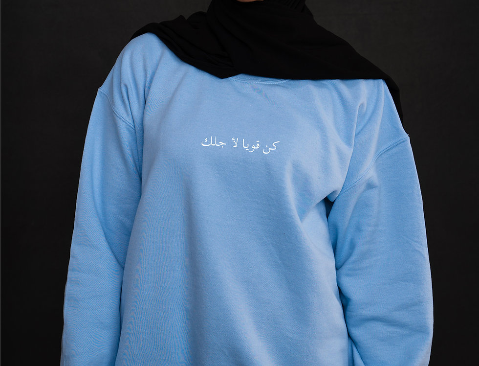 Abstract 2.0 Arabic Jumper