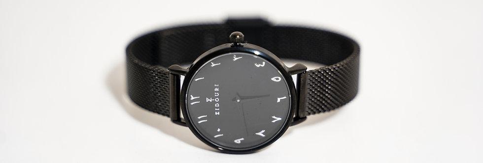Sawda V2 Arabic Watch | Men