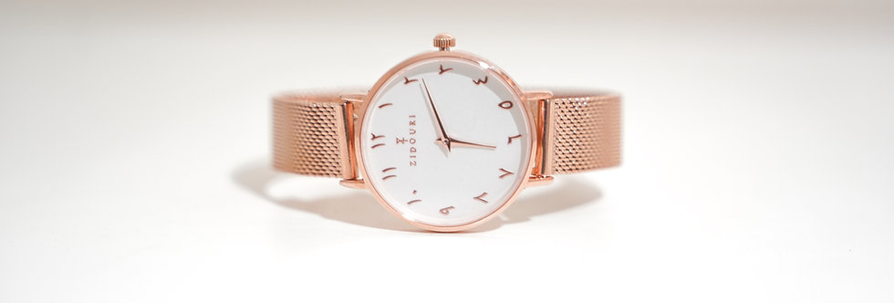 Rosette V2 Arabic Watch | Women