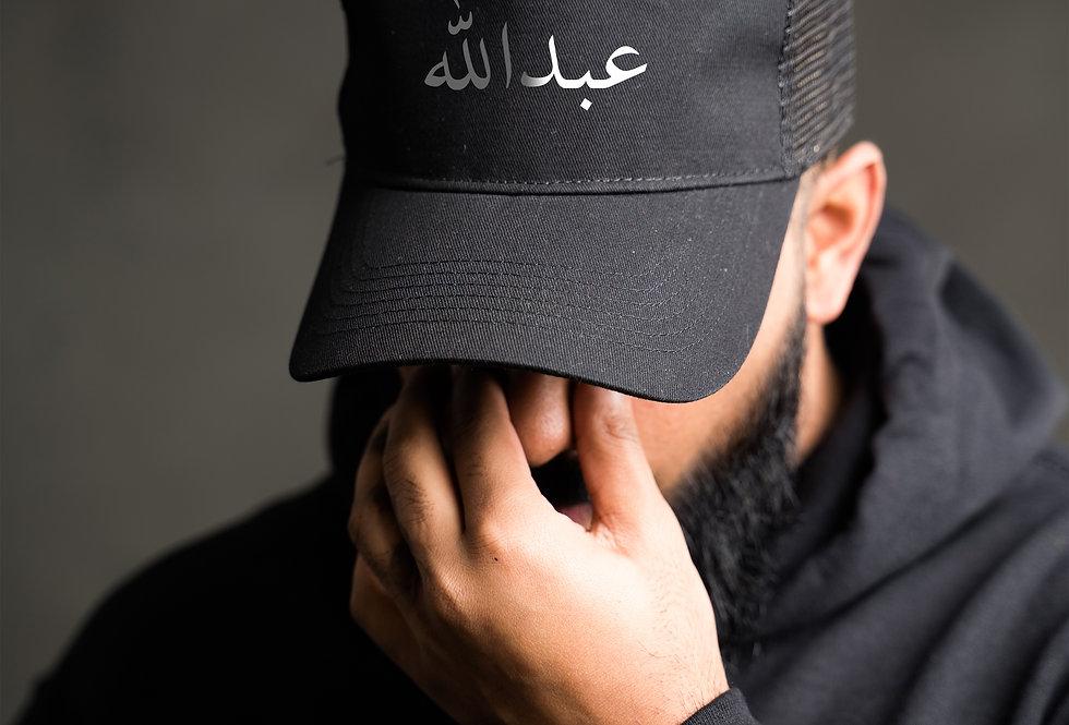 Custom Arabic Trucker Cap