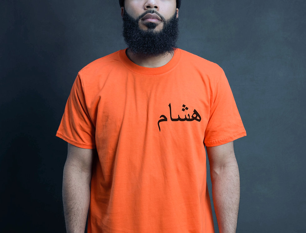 Mandarin Custom Arabic T-shirt [MEDIUM]