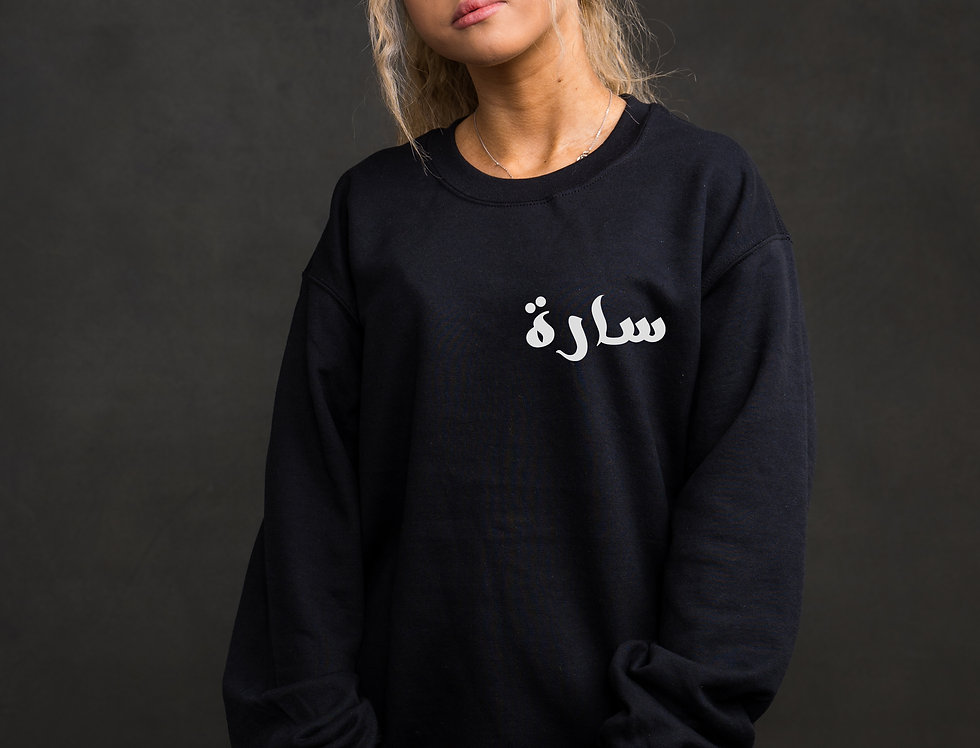 Black Custom Arabic Jumper