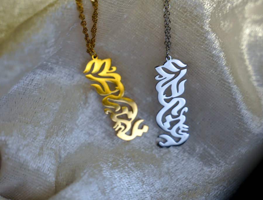 Custom Arabic Name Calligraphy Necklace