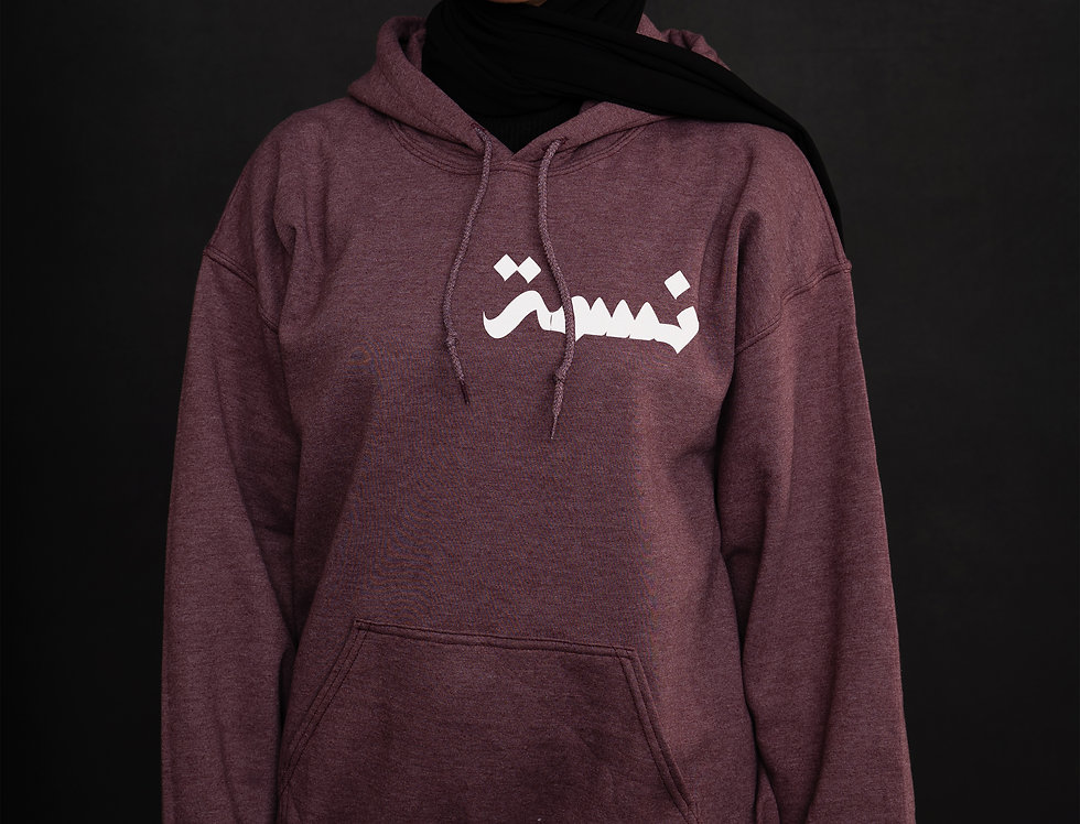 Distressed Purple Custom Arabic Hoodie