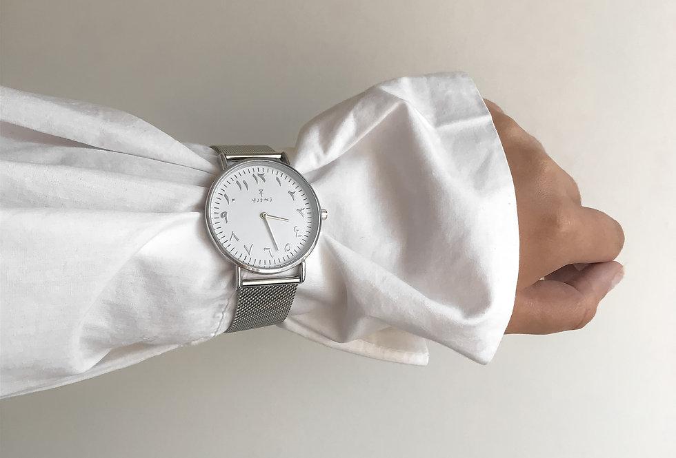 Arabic Watch | Hilal