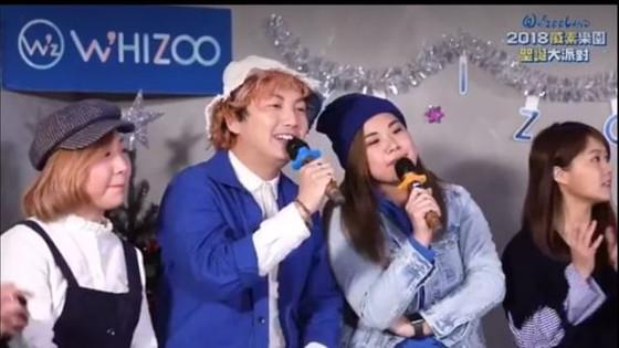 WHIZOO 2018威索樂園聖誕派對
