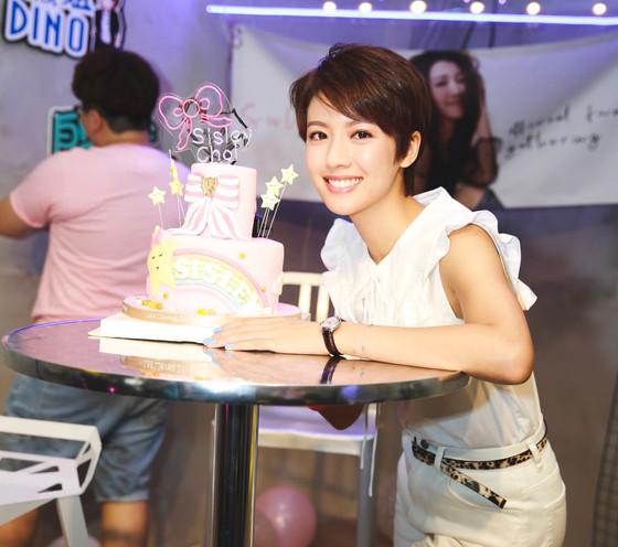 🎊《東張西望》蔡思貝fans club一週年慶祝派對🧸