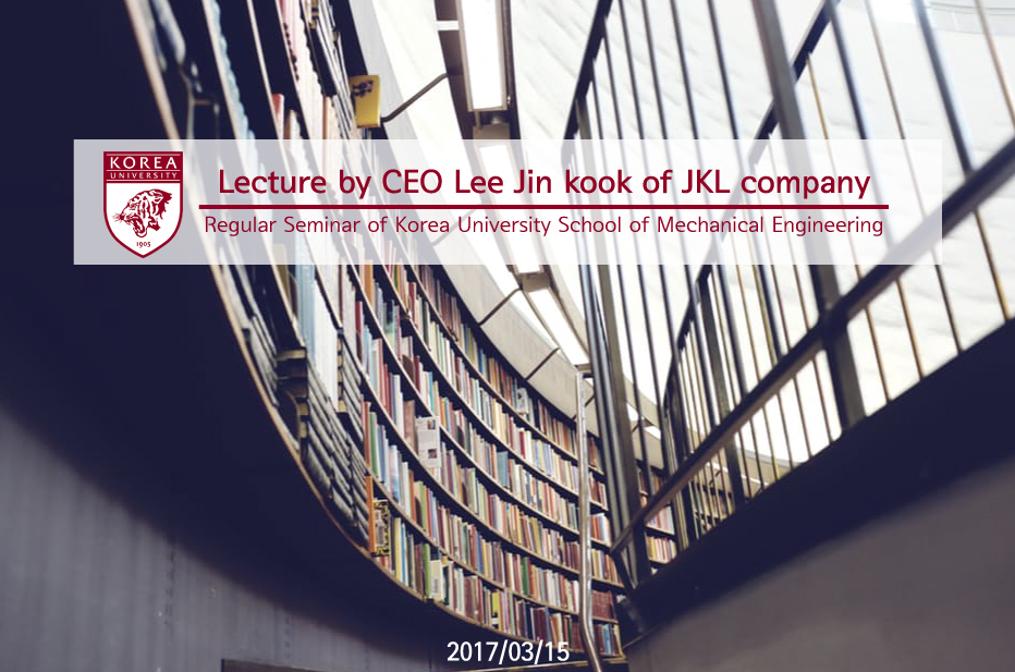 CEO Lecture Series