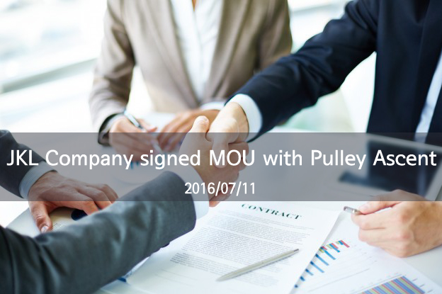 MOU with Pulley Ascent