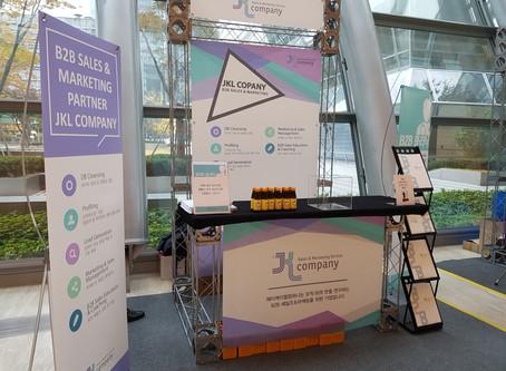 B2B Forum 2017 참가