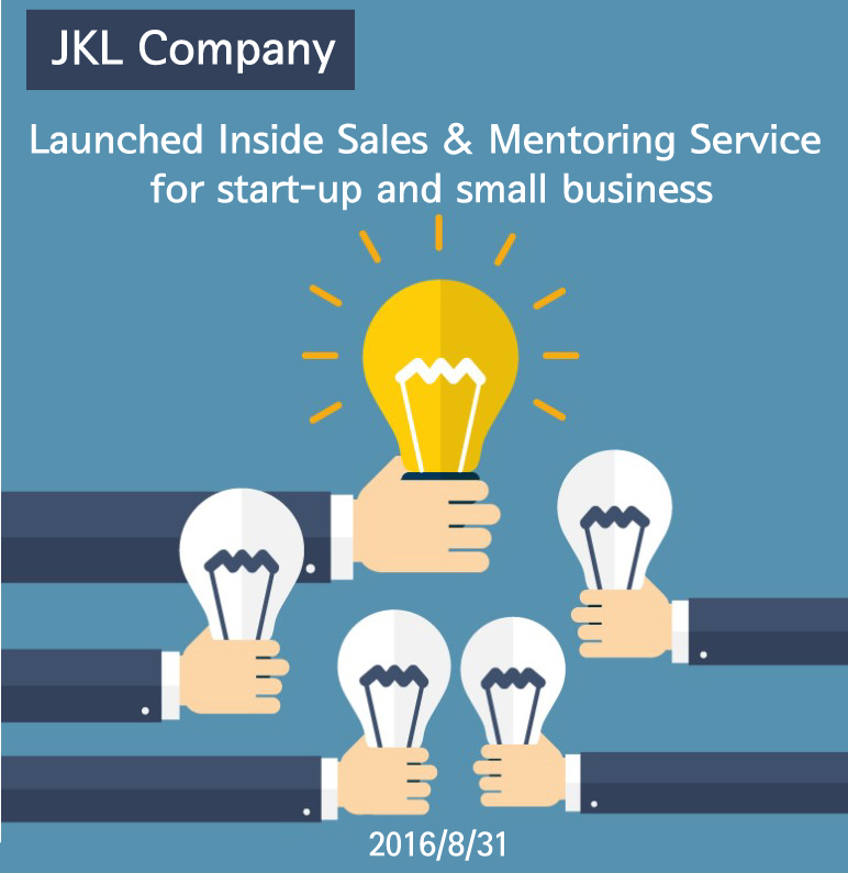 A new service of JKL Company