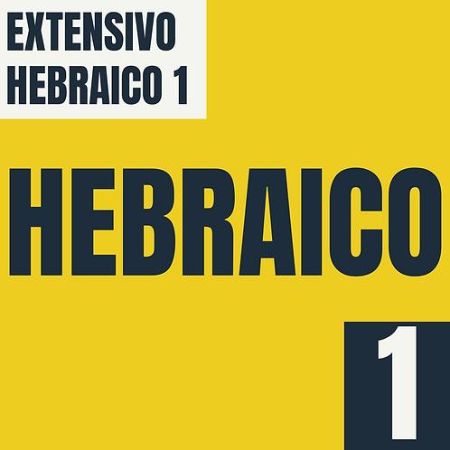 Hebraico 1