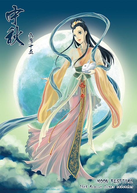 Moon Festival Print