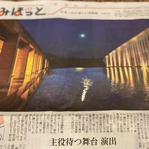 日本一月が美しい美術館