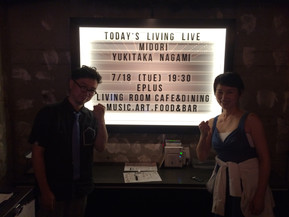 7月18日(火)Living Liveにお越しくださいました皆様、ありがとうございました☆彡