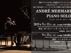 André Mehmari Solo Concert