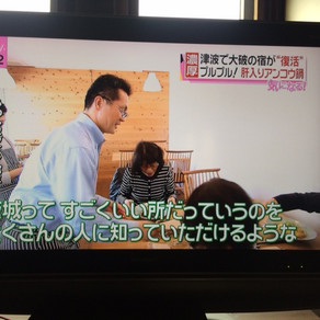 CD発売記念ライブin日立のご報告その1